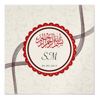 Islamischer goldener Damast, der Bismillah Moslems Quadratische 13,3 Cm Einladungskarte