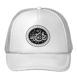 Islamischer Hut Mohammed rasool Allahs Netzcap