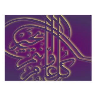 Islamischer lila Eid Adha Fitr arabischer Gruß Postkarte