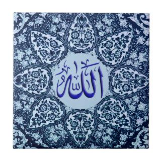 Islamischer Tassen-und Plakate Allah-Name Kleine Quadratische Fliese