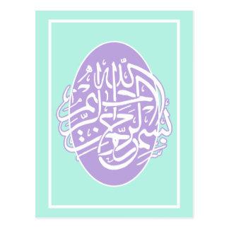 Islamisches bismillah Islam-Kalligraphiegrün lila Postkarte