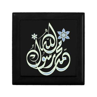 Islamisches shahada Mohammed Rasul Allah Geschenkboxen