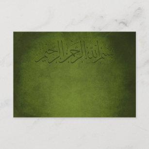 Islamische Hochzeit Karten Zazzle De