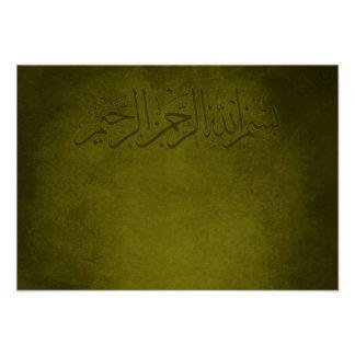 Islamisches Vintages danken Ihnen nikkah Hochzeit Einladungskarten