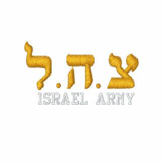 Israel-Armee-Bahn-Jacke - IDF - Tzahal auf Hebräer Bestickte Fleece Track Jacke