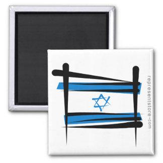 Israel-Bürsten-Flagge Quadratischer Magnet