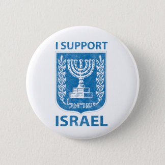 Israel-Wappen Vintag Runder Button 5,7 Cm