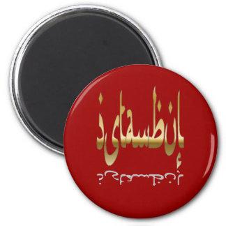 Istanbul Runder Magnet 5,7 Cm