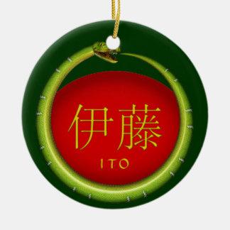 Ito Monogramm-Schlange Keramik Ornament