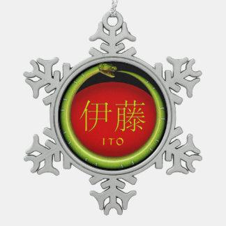 Ito Monogramm-Schlange Schneeflocken Zinn-Ornament