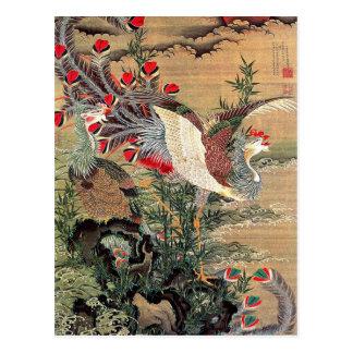 Itoh Jakuchu , 伊藤若冲、旭日鳳凰図 Postkarte