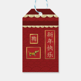 Jack-Russell-Terrier, ausgebogtes Gold, roter Geschenkanhänger
