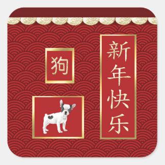 Jack-Russell-Terrier, ausgebogtes Gold, roter Quadratischer Aufkleber