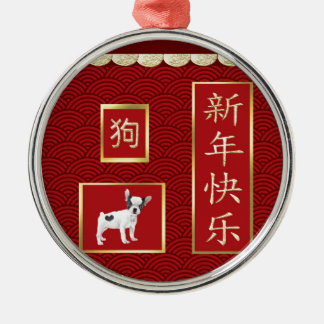 Jack-Russell-Terrier, ausgebogtes Gold, roter Silbernes Ornament