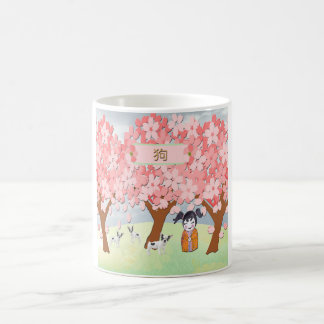Jack-Russell-Terrier, chinesisches Mädchen, Kaffeetasse