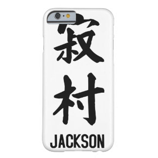"""JACKSON"" im Kanji Barely There iPhone 6 Hülle"