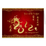 Jahr der Drache-GoldKalligraphie 2012 - Tết Grußkarte
