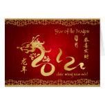 Jahr der Drache-GoldKalligraphie 2012 - Tết Karten