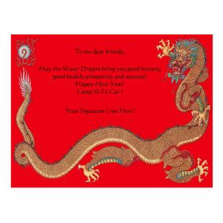 Jahr der Drache ~ Neujahrsfest-Postkarte Postkarte