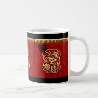 Jahr der Hahn-chinesischen neues Jahr-Tasse 2 Tasse