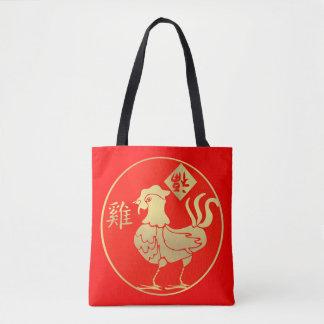 Jahr der Hahn-Rot-und GoldTasche Tasche