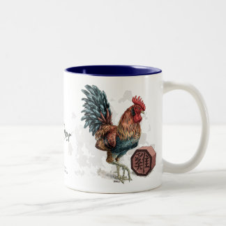 Jahr der Hahn-Tasse Zweifarbige Tasse
