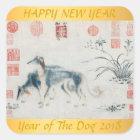 Jahr der Hundechinesischen Malerei 2018 Quadratischer Aufkleber