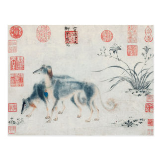 Jahr der HundeMalerei-Postkarte 2018 Postkarte