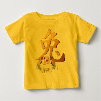Jahr der Kaninchen-Shirts Baby T-shirt