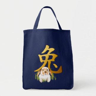 Jahr der Kaninchen-Taschen Tragetasche