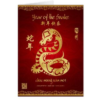 Jahr der Schlange 2013 - vietnamesisches neues Karte