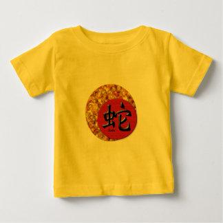 Jahr der Schlange: Gold und Rot Baby T-shirt