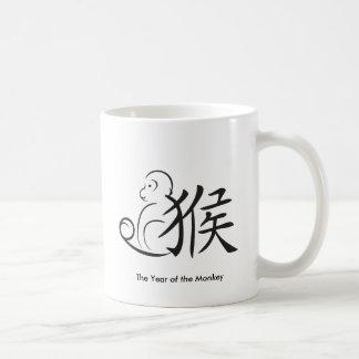 Jahr des Affe-Kalligraphie-Zeichnens Kaffeetasse