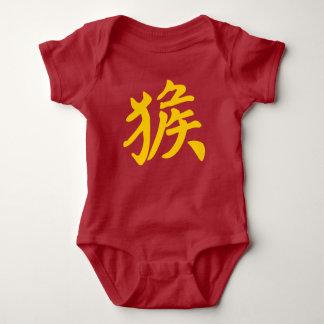 Jahr des Affen 2016 Baby Strampler