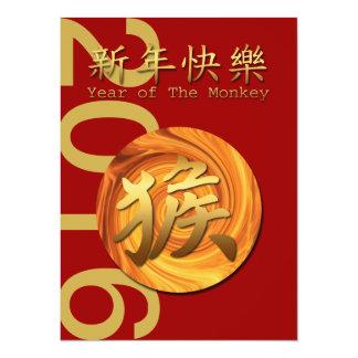 Jahr des Affen 2016 - Chinesisches Neujahrsfest 14 X 19,5 Cm Einladungskarte
