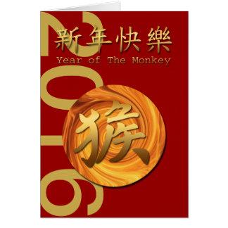 Jahr des Affen 2016 Chinesisches Neujahrsfest Grußkarte