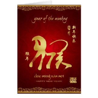 Jahr des Affen 2016 - Vietnamese Tet Karte