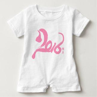 Jahr des Affen - Neujahrsfest-Rosa Baby Strampler