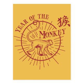 """""""Jahr des Affen """" Postkarte"""