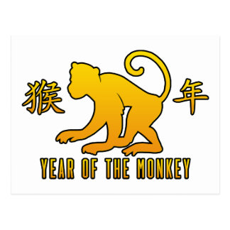 Jahr des Affen Postkarte
