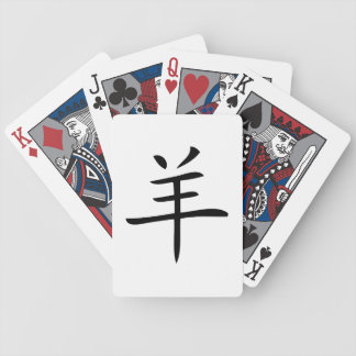 Jahr des chinesischen Schriftzeichens der Ziege Bicycle Spielkarten