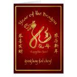 Jahr des Drache-glücklichen Chinesischen Grußkarte