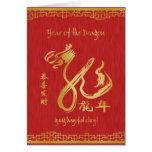 Jahr des Drachen 2012 - glückliches Chinesisches Grußkarte