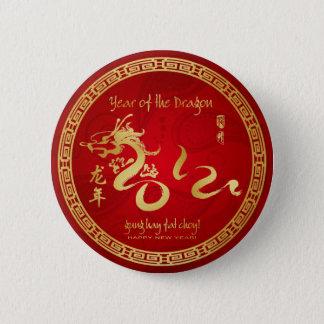 Jahr des Drachen 2012 - glückliches Chinesisches Runder Button 5,1 Cm