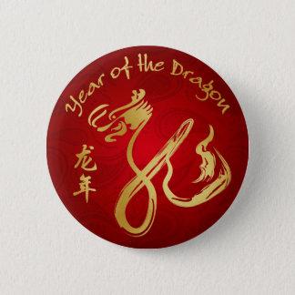 Jahr des Drachen 2012 - glückliches Chinesisches Runder Button 5,7 Cm