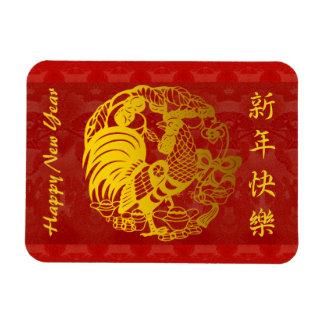 Jahr des Hahn goldenen Papercut H Magneten Magnet