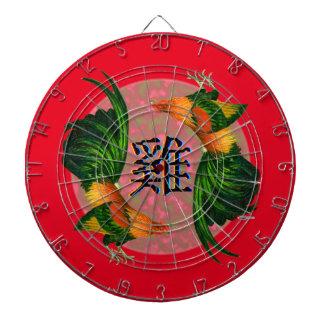 Jahr des Hahn-Kreises Dartscheibe