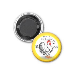 JAHR DES HAHN-Magneten Runder Magnet 2,5 Cm
