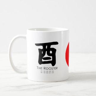 Jahr des Hahns Kaffeetasse