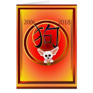 Jahr des Hund-Meines Chiuhauah Karte